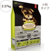 オーブンベークド パピー チキン小粒 2.27kg