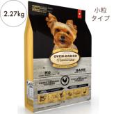 オーブンベークド シニア&ウエイトマネジメント 小粒 2.27kg