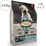 オーブンベークド グレインフリーフィッシュ小粒 2.27kg