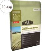 アカナ(ACANA)ヨークシャーポーク 11.4kg