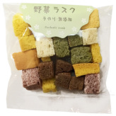 ルポンタ【Le Ponta】 野菜ラスク ミックス キューブ