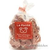 ルポンタ【Le Ponta】 おからクッキー むらさき芋 ボーン型