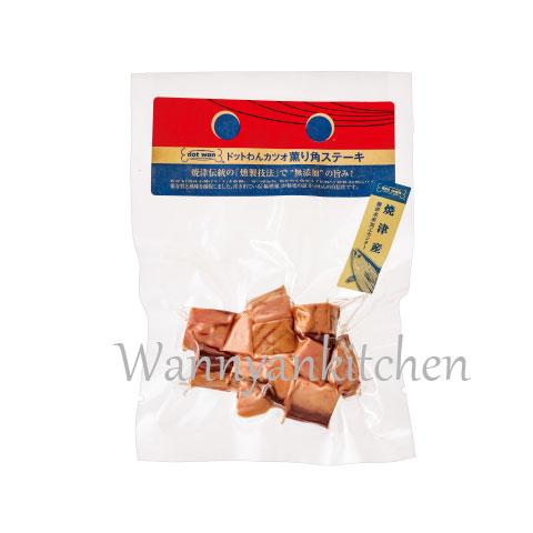 ドットわん カツオ薫りステーキ 2枚