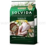 【SOLVIDA】ソルビダ グレインフリー チキン 室内飼育成犬用 5.8kg