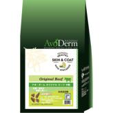 【AVO DERM】アボダーム オリジナルビーフ 中粒 2kg